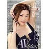The BEAUTIFUL WIFE 03 舞咲璃 37歳 AV debut!!(アダルトDVD)